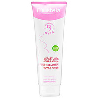 Mustela Stretch Marks Double Action (8.45 oz)