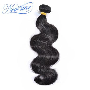 New Star Hair Malaysian Body Wave Virgin Human Hair One Bundles Natural Color Unprocessed Thick Human Hair Weaving