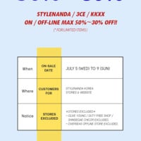 STYLENANDA HOT SUMMER SALE! ONLY FOR 5 DAYS =)Notice - Stylenanda