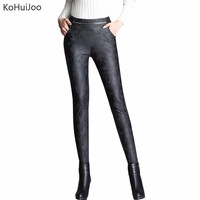 KoHuiJoo 2018 Autumn Plus Size Leather Pants Women Solid Stretch  Beaded Skinny Faux Leather Trousers Sexy Skinny Trousers