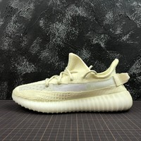 Adidas Yeezy Boost 350 V2 Beige Yellow / White | F36927 - Best Online Sale