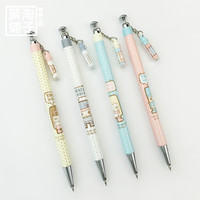 1 Pcs Cute Kawaii M&G Korean Japanese 0.5mm High Quality Automatic Mechanical Pencil School Supplies Kids Stationery Student