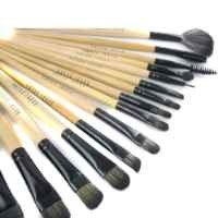 KUPOO 24 Pcs Professional Cosmetic Makeup Brush Set Kit with Synthetic Leather Case_Beige