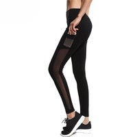 Quick Dry Yoga Pants with Pocket