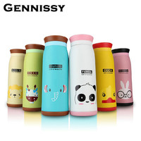 GENNISSY 260ml/350ml/500ml Thermos Cup Thermos Mug Insulated Tumbler Travel Cups Stainless Steel Vacuum Cups