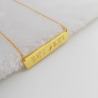 Personalized Bar Necklace,Latitude longitude Bar Necklace,Custom Bar Necklace,Engraved Coordinates Gold Bar Necklace,GPS Coordinate Necklace