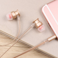 Music Headphones Metal Earphone Phone = 6305827142