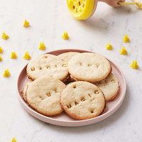Customizable Cookie Stamp | Urban Outfitters