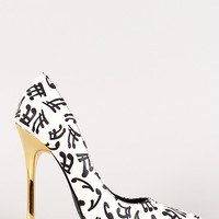 Music Notes Pointy Toe Pump