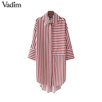 Women striped patchwork long shirts three quarter sleeve pleated blouses vintage female tops