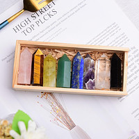 8 Piece Natural Crystal Wand Set in Gift Box