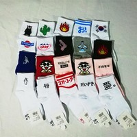 New Harajuku Cartoon Cotton Funny Tube Short College Wind Leisure Personality Creative Men and women Lovers Fire Socks