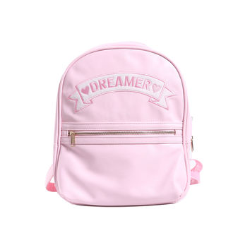 Dreamer Backpack (4 colors available)
