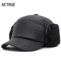 Men's Faux Leather Winter Baseball Cap with Earflaps