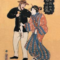 American Drinking with Japanese Courtesan: Fine art canvas print (12 x 18)