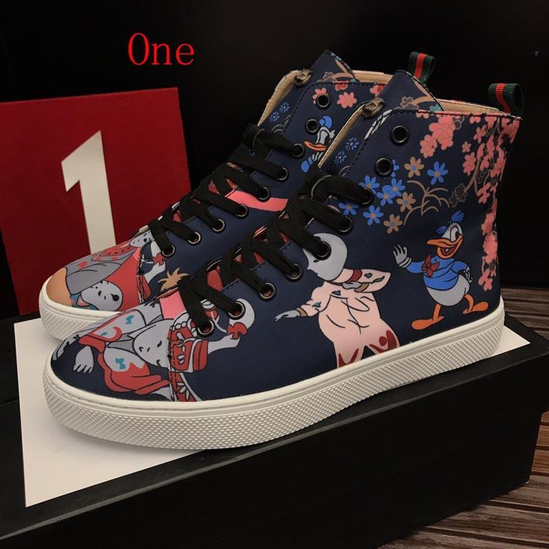 Image of Louis Vuitton Man or Woman Fashion Casual Shoes
