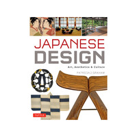 Japanese Design Book