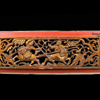"""Bed/Cabinet Panel 12.5""""x4.75"""" Chinese Handcarved Wood Panel. Vintage Wall Decor,Emperor/Floral Scene/Carved Gilt Panel #3"""
