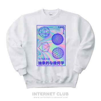 Holographic Geometry Aesthetics Sweatshirt