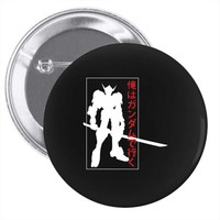 Gundam Pin-back button
