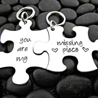 You Are My Missing Piece - Couple's Keychain Set - Matching Keychain - Interlocking Puzzle Pieces