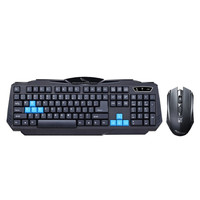 2.4GHz Wireless Keyboard Mouse Combo Set Wireless Suit Waterproof Keyboard +1600DPI Optical Gaming Mouse For Office For PC