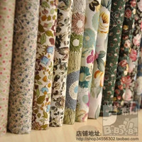 12PCS 23cm*24cm Flower cotton patchwork fabric sewing quilting tissue