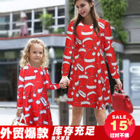 2017 Trending Fashion Women Floral Printed Floral Printed One Piece Dress _ 11633