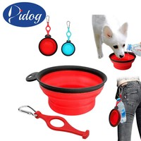 Collapsible Dog Bowl Silicone Foldable Dogs Feeder Dish Pet Cat Water Feeding Portable For Travel Free Carabiner
