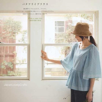 May Me Style Sewing by Michiyo Ito - Japanese Pattern Book for Women - Pochee Special  - Clothing for 4 seasons - B1083
