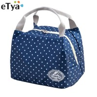 eTya New Portable Lunch Bag Thermal Insulated Snack Lunch Box Carry Tote Storage Bag Travel Picnic Food Pouch For Girls Women