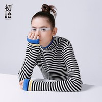 Toyouth 2017 New Arrival Women Casual Pullovers Sweaters Autumn Slim Striped Turtleneck Sweaters