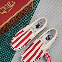 Vans Slip On Stripes With Red And White  - Best Online Sale