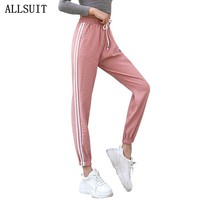 ALLSUIT 2018 Autumn Sweatpants Women Casual Harem Pants Loose Trousers White Striped Side Sweat Pants Female Plus Size M-3XL