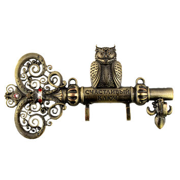 "Screw fixation Wall Door Hook Hanger.living room & Kitchen vintage hook.""The key to happiness"" housekeeper.home decor of owl"
