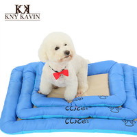 2015 New Arrival Dog Beds Soft Cool Ice Silk Fabrics Dog House Cool Summer Pets Beds High Quality Pets Product Supplies HP406