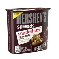 HERSHEY'S Chocolate Spread with SNACKSTERS Graham Dippers (1.8-Ounce Packages, Pack of 10)