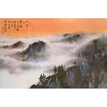 Chinese Mountains Landscape Art Poster 24x36