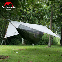 Ultralight Hanging Tent / Outdoor Hammock with Bed and Net