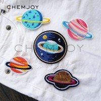 Set of 5 Planets Embroidered Patch for Clothing Iron on Sew Applique Cute Patch Fabric Clothes Shoes Backpack Sticker Patch