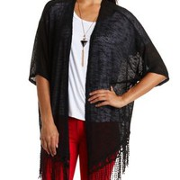 Fringed Open Front Cardigan by Charlotte Russe