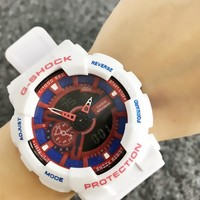 White G SHOCK Watch Sports +Gift Box