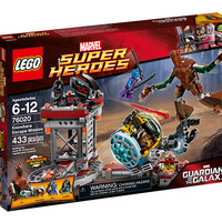 LEGO Marvel Super Heroes Knowhere Escape Mission