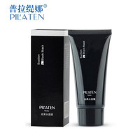Pilaten Black Mask Deep Cleansing Face Mask Tearing Style Resist Oily Skin Strawberry Nose Acne Remover Black Head Mud Mask