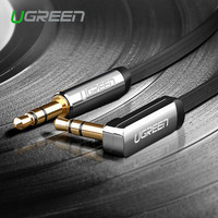 Ugreen 3.5mm jack audio cable 3.5mm male to male 90 degree right angle flat aux cable for car / PM4 PM3 / headphone aux cord
