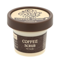 SKIN FOOD Coffee Scrub For Body
