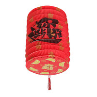 Red Chinese Asian 10PCs Hanging Paper Lantern Wedding Festival Party New Year Home Decoration