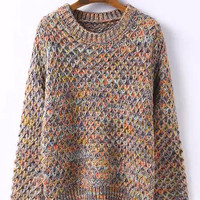 Khaki Mix Chunky Knit Jumper