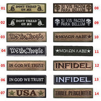 Military Slogan Patches