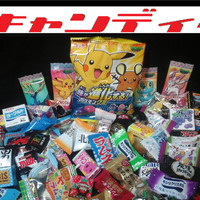 Pokemon Gummy Flavor Mix + Japanese Candy 40 Piece Pack Random Assorted Treats Snack Pack